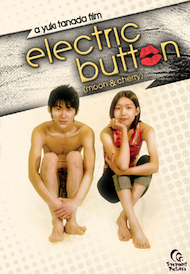 Electric Button